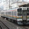 飯田線の213系