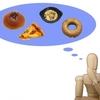 食事制限ダイエットのやり方は?