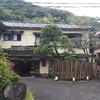 0歳の赤ちゃん連れ温泉旅行におすすめ@箱根湯本 湯さか荘