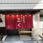 大阪福島ラーメン 烈志笑魚油 麺香房 三く
