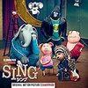 【映画】『SING/シング』は、抑圧された女たちが歌の力で自分を解放する若干もやつく映画。(ネタバレ感想)