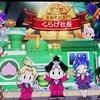 桃太郎電鉄 ~昭和 平成 令和も定番!~ をやってみました。