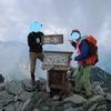 槍ヶ岳登山記録 上高地スタートルート 3泊4日のテント泊