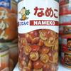 ビエンチャン滞在の日本人なら知らない人はいない日本食材スーパー、Jマート