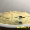 炊飯器で簡単!小麦粉から作る『黒豆蒸しケーキ』を作ってみた!