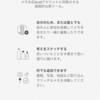 iOS10の不具合に悩む(-.-;)