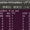 Ubuntuインストールしたらまず入れたいターミナル用等幅フォント 7選