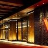 Wホテル台北のバー「YEN Bar」に行きました 2019.3台北4日間の旅⑭ 【旅行記】