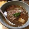 【麺や高倉二条】全粒粉の麺が美味しい!丸太町の人気ラーメン店。