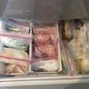 魔窟と化した冷凍庫の片付けをしました
