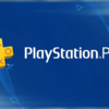 PlayStation Plusに加入