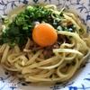 チンするだけで簡単美味しい!ピリ辛の冷凍食品「日清の台湾まぜそば」