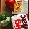 【ダイエット2日目】マクドナルドを食べる