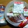 親子丼+チーズ