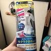 【衝動買い】トイレのクイックルミニワイパー
