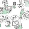英語教材のイラスト