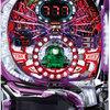 ジェイビー「CR パッションモンスター」の筐体&情報