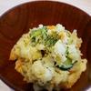 【ヴィーガン】マヨネーズなしで作れるポテトサラダ