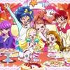 キラキラ☆プリキュアアラモード 第25話 「電撃結婚!?プリンセスゆかり!」の話