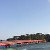 美しい日本の風景〜日本三景 松島編〜