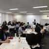 産業カウンセラー協会四国支部(松山)と中部支部(静岡)にてアドラー心理学入門講座を開きました。