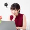 【検索流入を増やすには】ブログを読みやすくする5つのポイント【SEO対策】