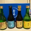 オンライン日本酒試飲会for玉乃光酒造へ。