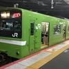 帰りに阪急京都線が…