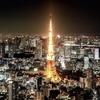 やはり私は東京タワーが好き!【中国人はなぜこんなにも東京タワーに執着するのか?】