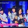【動画】FAKYがバズリズムに出演!