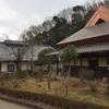 ぎふ清流里山公園を紹介-日本昭和村が生まれ変わった里山公園
