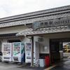伊野駅界隈/高知県
