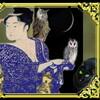猫頭鳥(みみづく・Māo tou niǎo)・鶬鴰=猫頭鳥=猫頭鷹・蒼頡