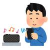 Amazon MusicのiOSアプリで再生中の曲のページに素早く移動する方法