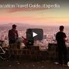 南米チリの首都サンチアゴの旅