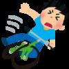 息子が自転車で土手から落ちていった❗
