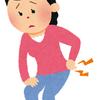小学生でも腰が痛い?腰痛を考える