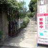 地蔵谷から上野道へのハイキング(その1)新神戸から市ケ原