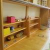 港区児童館めぐり♡外苑前駅からすぐのアットホームな児童館「あいぽーと」レポート**