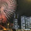 【地域ブログ】これが横浜の3大人気ブロガーだ!