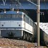 汚タク度上昇 ナゲーの鉄道汚写真 1993年2月期
