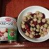 煮豆3種 の缶詰を