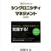 オーディオブックが発売されることになりました!
