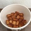 食パンで作るキャラメルラスク
