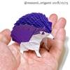 これぞ折り紙の構造美!マイマイさんの「ハリネズミ」を折ってみた