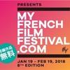 マイ・フレンチ・フィルム・フェスティバル2018!気に入った映画をいくつかあげとくよ〜