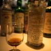 ミシェルクーブレ ベリーシェリード 33年 (和酒/台湾)