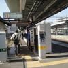 J2第10節 水戸×町田(ケーズデンキ)