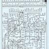 東京メトロ地図式の補充券