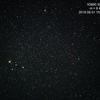 いて座の天体 V3890 9/1 & M17 ω 星雲